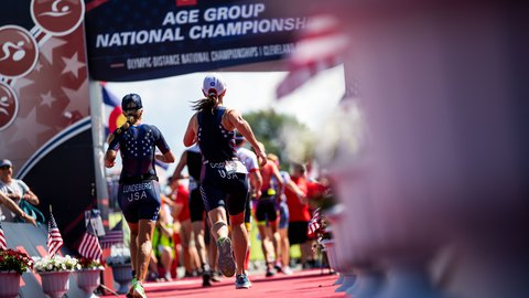 Toyota Age Group National Championships- VIP Experience